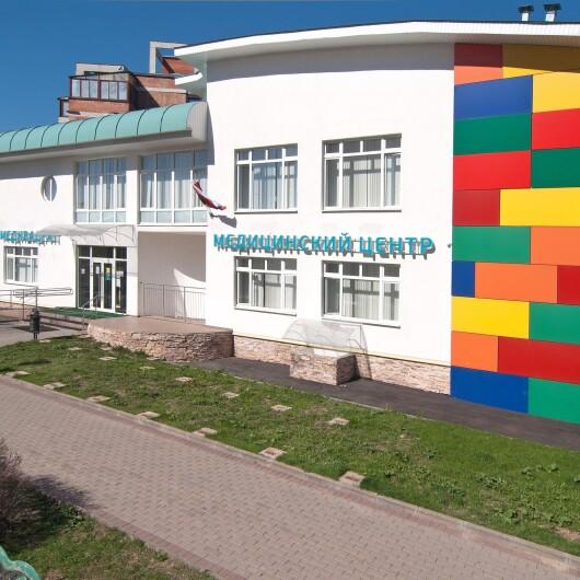 Клиника Медквадрат, фото №1
