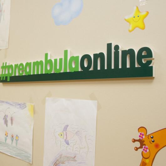 Детские поликлиники ПреАмбула, фото №4