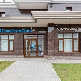 Анле-Дент, стоматология и остеопатия