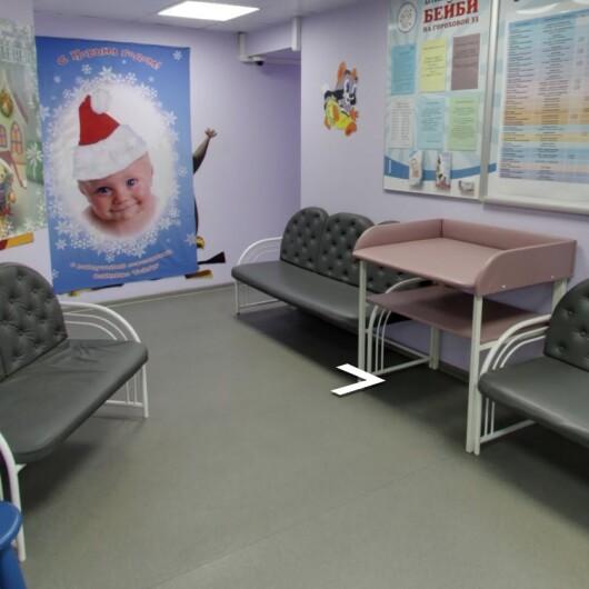 Клиника Бейби, фото №1