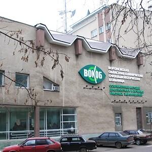 Областная клиническая офтальмологическая больница, фото №1