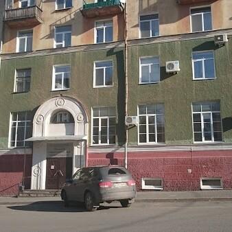 Городская стоматологическая поликлиника № 1, фото №1