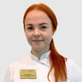 Палашова Татьяна Михайловна, гинеколог