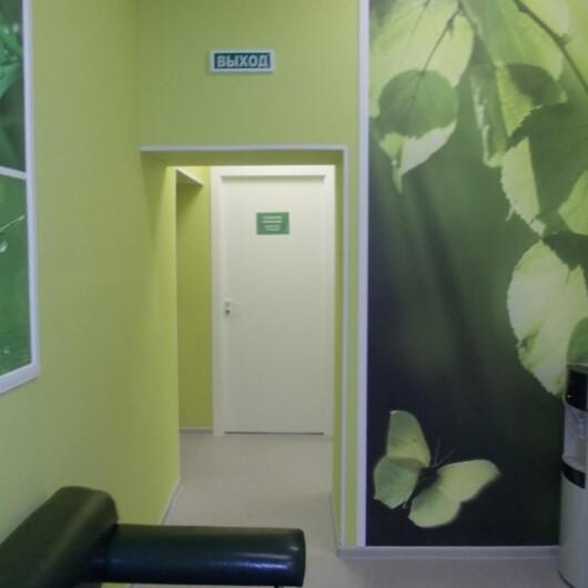 Медицинский центр XXI век (21 век) на КИМа, фото №1