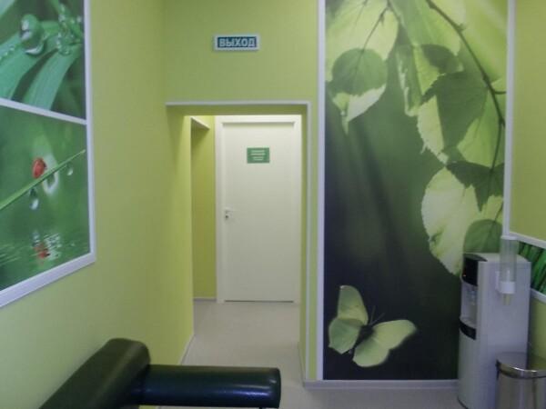 Медицинский центр XXI век (21 век) на КИМа