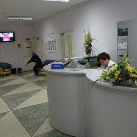 Городская стоматологическая поликлиника № 2, фото №1