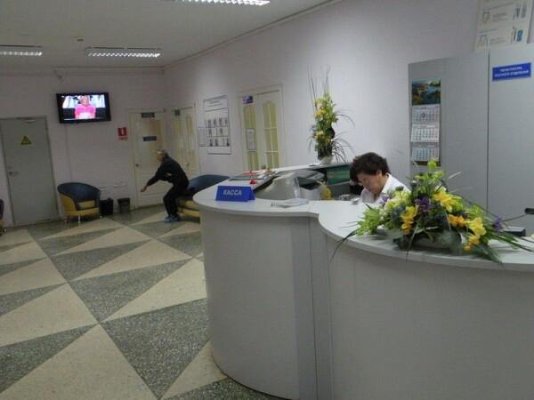Городская стоматологическая поликлиника № 2