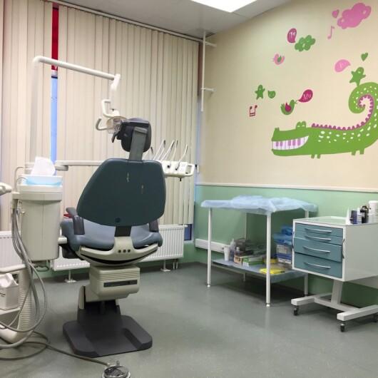 """Клиника """"Альфа - Центр Здоровья"""", фото №2"""