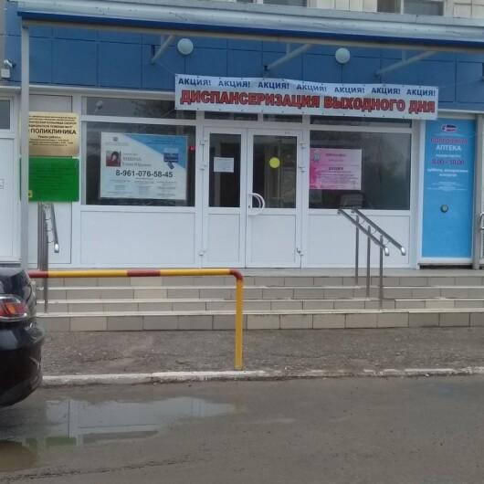 Волгоградский медицинский центр эндохирургии и литотрипсии, фото №2