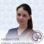 Навматуля (Петрова) Елена Анатольевна, онколог