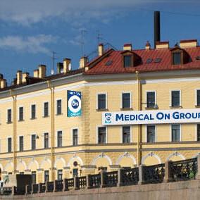 Клиника Медикал Он Груп, фото №1