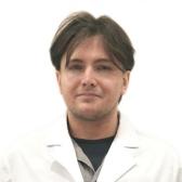 Гусаров Александр Дмитриевич, массажист