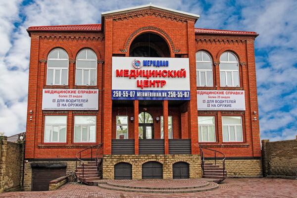 Медицинский центр «Меридиан»