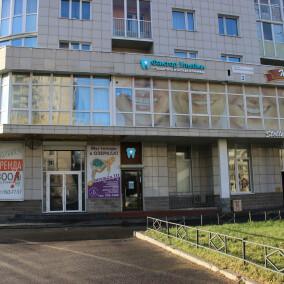 Клиника Фактор Улыбки на Авиаконструкторов