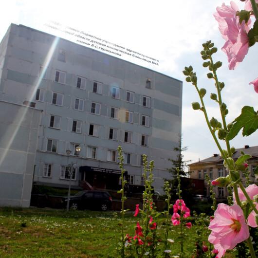 Детская городская больница № 4 им. Гераськова, фото №3