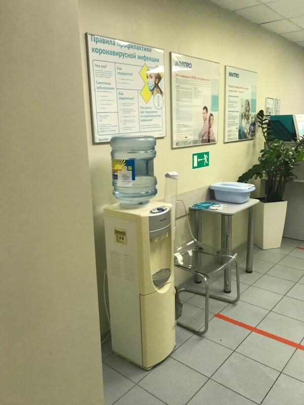 Лаборатория «Инвитро» на Текучева