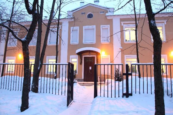 Центр планирования семьи и репродукции (Пушкин)
