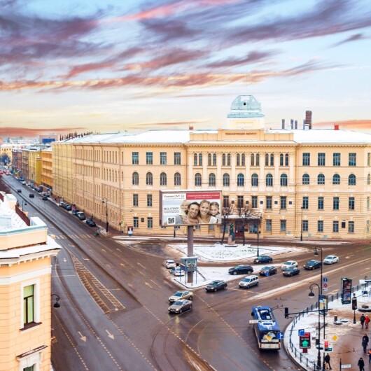 СМТ на Московском, фото №2
