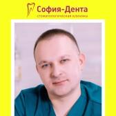 Демин Владимир Валерьевич, стоматолог-терапевт