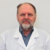 Изотов Борис Модестович, радиолог