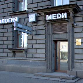 Клиника МЕДИ на Каменностровском