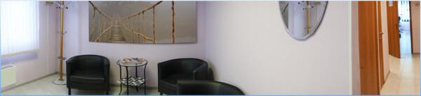 Химки-Денто, стоматологическая клиника