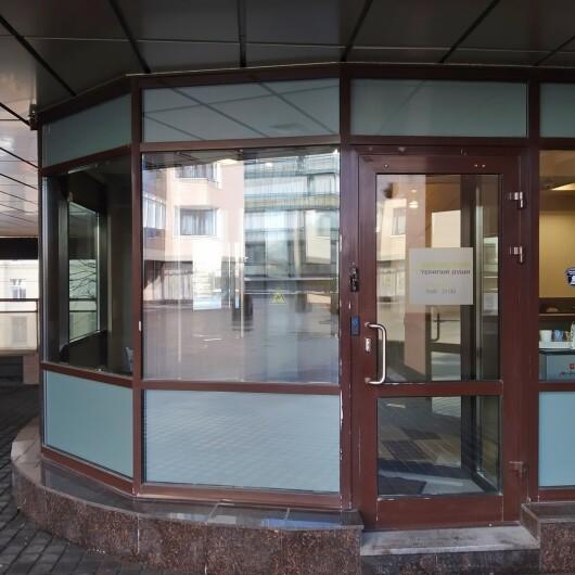 Клиника Деликатная Терапия Души, фото №3