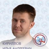 Кириллов Илья Андреевич, анестезиолог