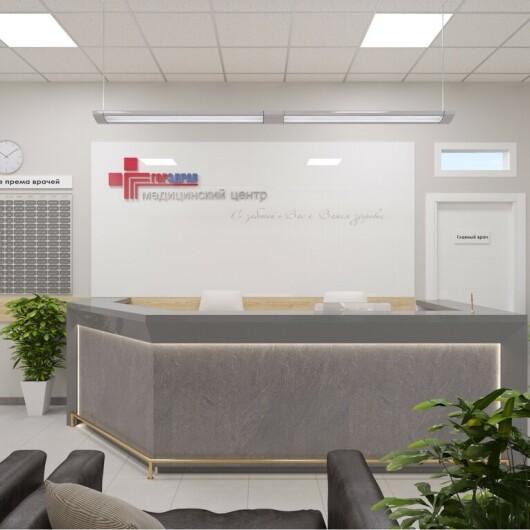 Медицинский центр Горздрав на Шолохова, фото №1