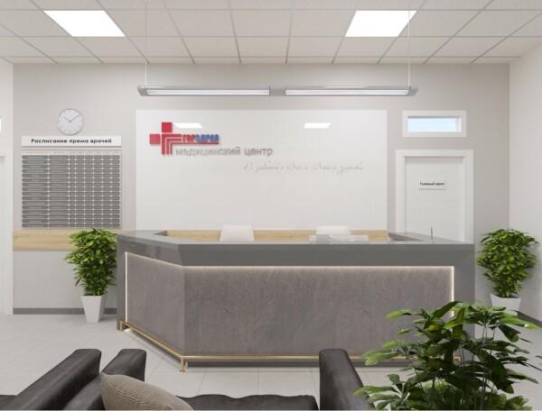 Медицинский центр Горздрав на Шолохова