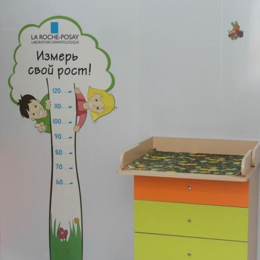 Детская поликлиника «Витаминки» Крутые Ключи, фото №4