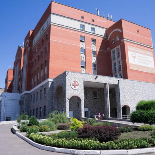 Дорожная больница №1 (ДКБ), фото №1