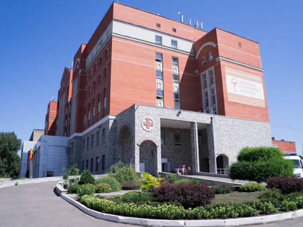 Дорожная больница №1 (ДКБ)