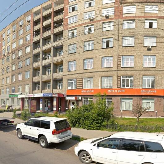 Авиценна на Димитрова, фото №4