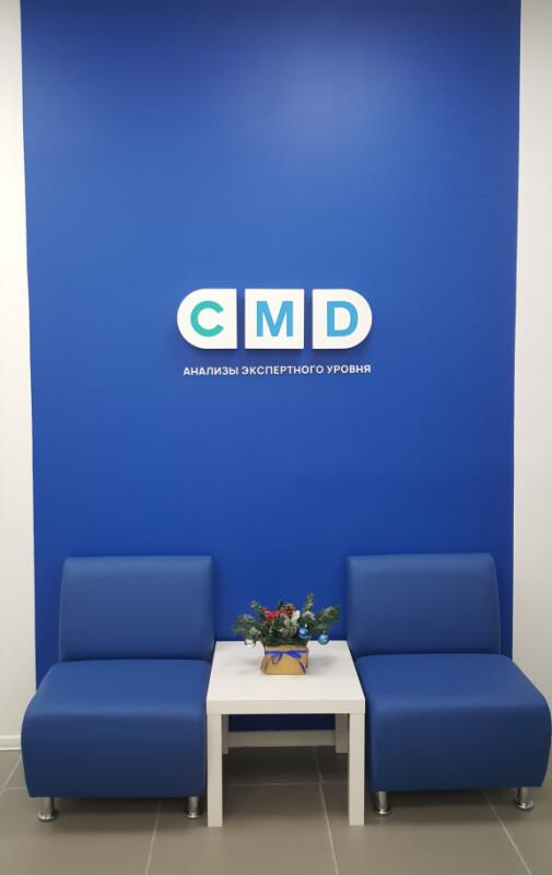 CMD в Боброво