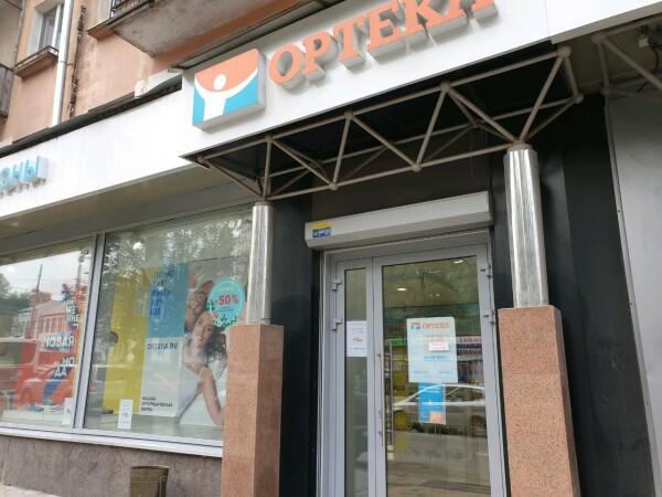 Ортопедический кабинет «Ортека» на Комсомольском