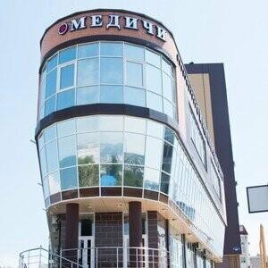 Медицинский центр «Медичи» на Дзержинского