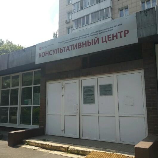 Филиал МДКБ №2, фото №1