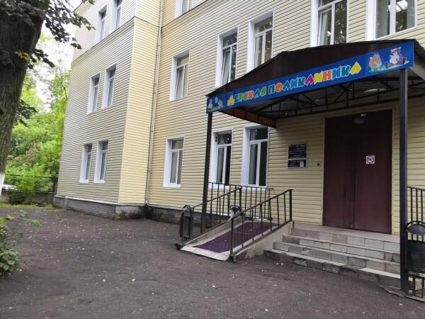 Детская поликлиника №2 на Суздальском шоссе