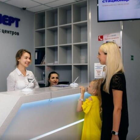 МРТ Эксперт в Ростове-на-Дону, фото №4