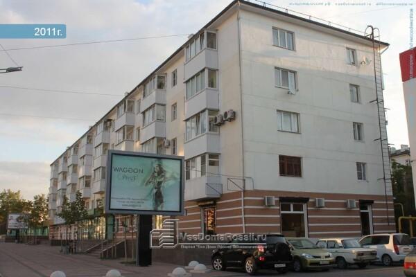 Диагностический центр на Ленина