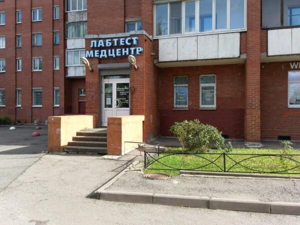 Медицинский центр ЛабТест на Косыгина