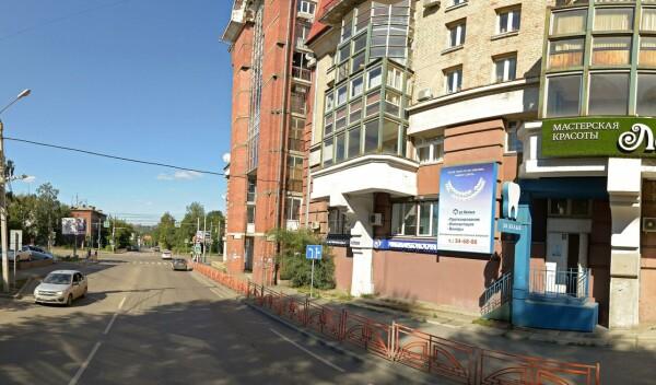 Стоматология «32 Белых» на Красноярской