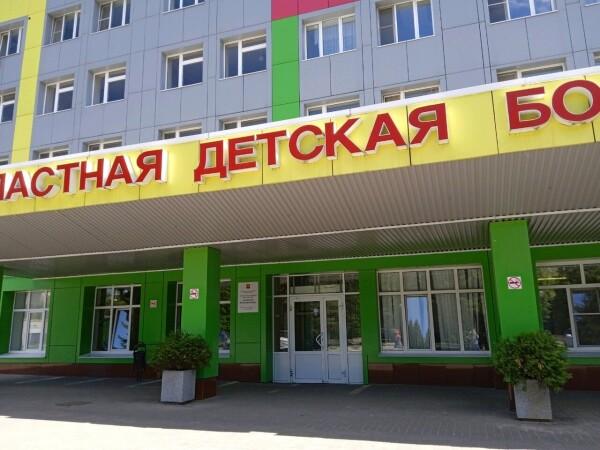 Областная детская больница на 19 микрорайоне