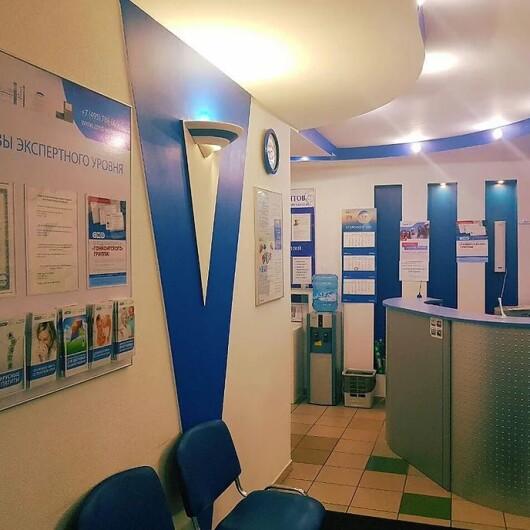 Медицинский центр EAMED, фото №3