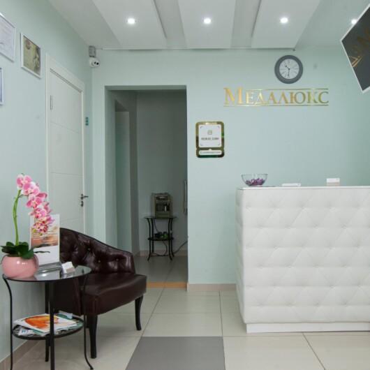 Медицинский центр Медалюкс, фото №1