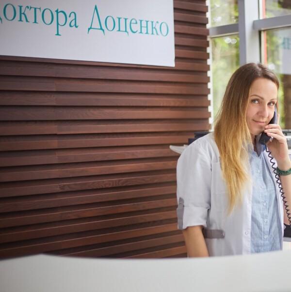 Клиника Николая Доценко, многопрофильный медицинский центр