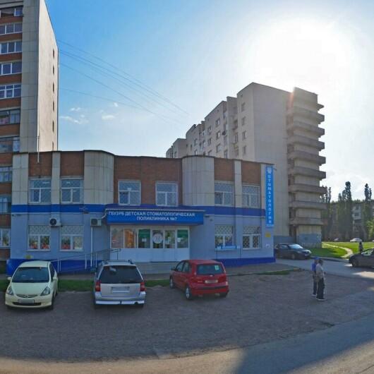 Детская стоматологическая поликлиника №7 на Вологодской, фото №4