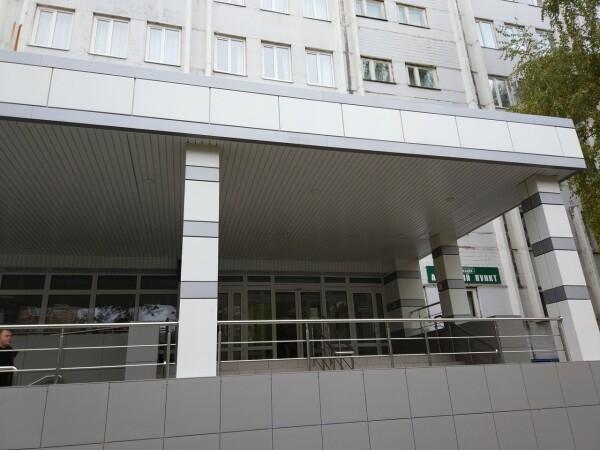 Поликлиника №4 (Консультативно-диагностический центр)