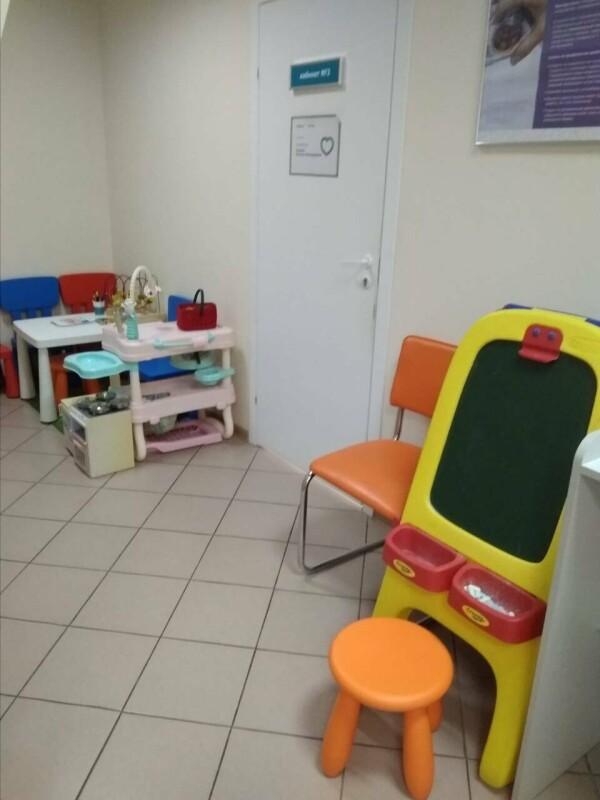 Клиника «Здоровье» на Шахтеров